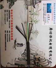 -耐高温控制电缆KVF32