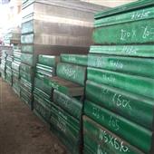 模具钢板价格718模具钢板 材料精光板加工