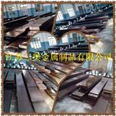 W6Mo5Cr4V2高速工具钢 6542高速钢