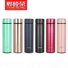 燁睦榮好口杯HKB502保溫杯子保溫瓶