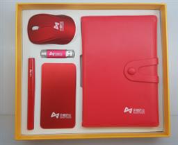 商務筆記本  、無線鼠標、商務筆   8G手機U盤、移動電源10000mA -1367