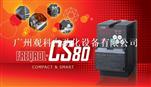 PET涂胶机选用三菱FR-CS84-160-60采购找广州观科13602480150