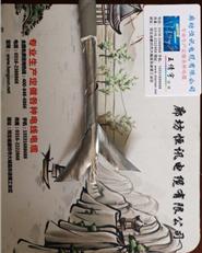 (ASTP-120Ω)RS485-6x2x2.0专业厂家