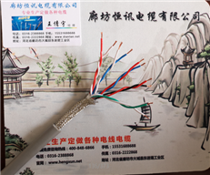 6XV1830-3EH10西门子电缆线PROFIBUSFC拖曳电缆