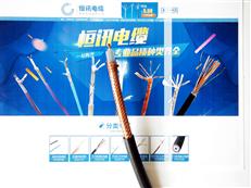 10*2.5 kvv32电缆价格外径/钢丝铠电缆