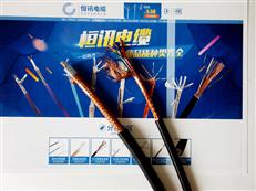 供应行车控制电缆KVVRC电缆