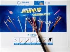 KVVRC 14X1.5控制行车控制电缆