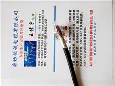 控制电缆ZR-KVVR32厂家直销