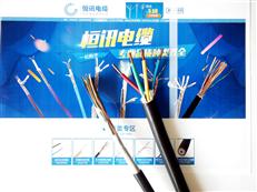 KVV32钢丝铠装控制电缆厂家