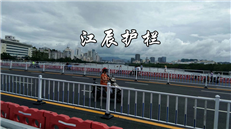 连云港市常规护栏厂家