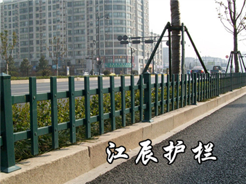 宝山区绿化隔离护栏