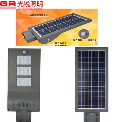 厂家直销太阳能路灯家用太阳能路灯
