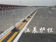 连云港市京式护栏样图