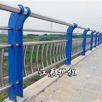 北辰區不銹鋼復合管護欄定制