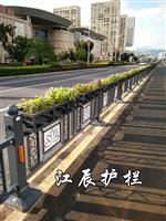 寧波市花箱道路護欄