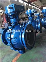 Q347F46-16C DN100涡轮衬氟固定球阀