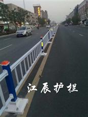 金华市常规护栏