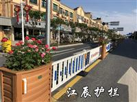 青島市花箱道路護欄