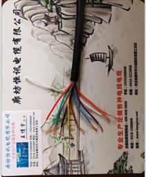 ZR-KVV ZR-KVVP控制电缆:2芯4芯6芯10芯电缆 0.75 mm2、1.0mm2