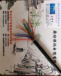 控制电缆KVV-2×2.5价格