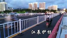 滨州市常规护栏