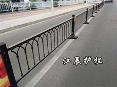 常州市道路隔离护栏