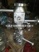 江苏X43PPL-16RL不锈钢德标保温旋塞阀