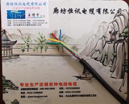 KVV 4X2.5控制电缆