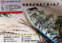MHYA32矿用通信电缆 产品新闻