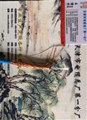 MHYV矿井用防爆通信电缆