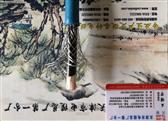 MHYAV-5*2*0.8矿用阻燃通讯电缆