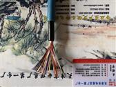 矿用钢丝铠装通信电缆MHY32 产品新闻