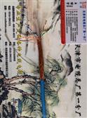 煤矿用通信电缆HUYAV 产品新闻