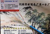 铁路信号电缆-PZY23 产品新闻
