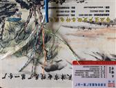 铁路信号电缆PZYAH23 产品新闻