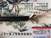 YJV32低压交联电力电缆0.6