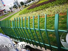 长宁区绿化带护栏款式