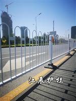 安慶市京式護欄加工
