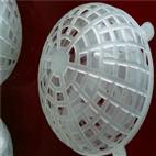 污水生化处理悬浮球填料厂家