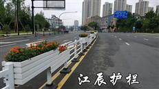 黄山市花箱护栏供应
