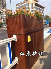 烟台市花箱护栏款式