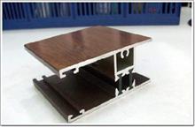 铝合金隔热型材检测
