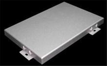 建筑用丙烯酸喷漆铝合金型材检测项目