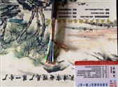 ZR-KFF阻燃耐高温控制电缆
