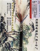 钢带铠装地埋式电话电缆HYV22产品新闻