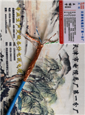 MHYVR1*4*7/0.43 产品新闻