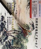 HYV22通信电缆 产品新闻
