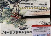 铠装充油通信电缆HYYT22 产品新闻