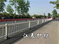 南京市道路隔离护栏供应
