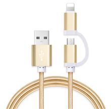 苹果8专用数据线